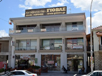 Offices - Shops for sale